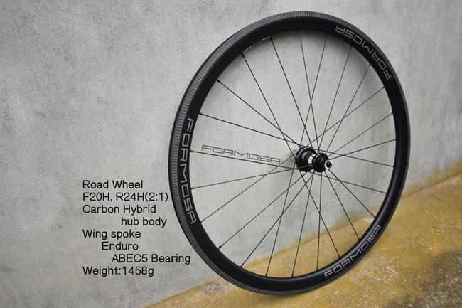 Formosa-Road-Wheel800.jpg